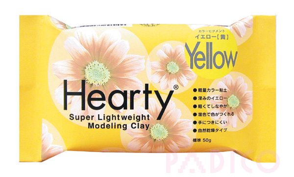 Hearty Yellow 50g Modeling Clay