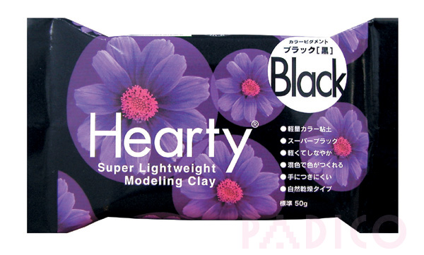 Hearty Black 50g Modeling Clay