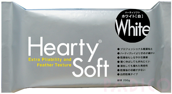 Hearty Soft 200g Modeling Clay