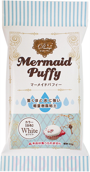 Mermaid Puffy White Modeling Clay