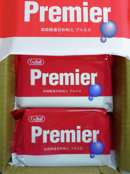 PREMIER Clay S-Box (300gr x 10 pcs) Zone1