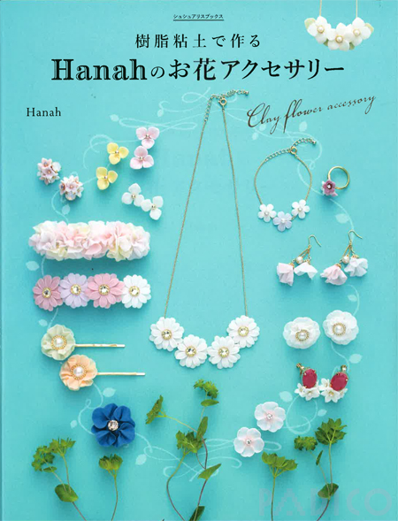 Hanah Clay Flower Accessory