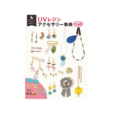 UV-Resin Accessories Recipe 140