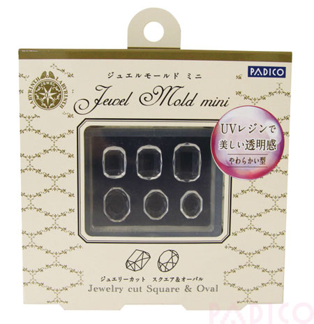 Jewel Mold Mini Jewelry Cut Square & Oval