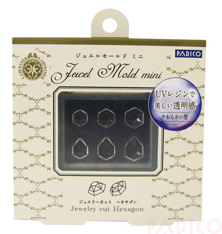 Jewel Mold Mini Jewelry Cut Hexagon