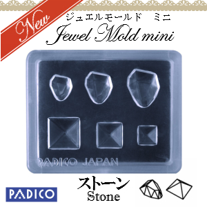 Jewel Mold Mini Stone