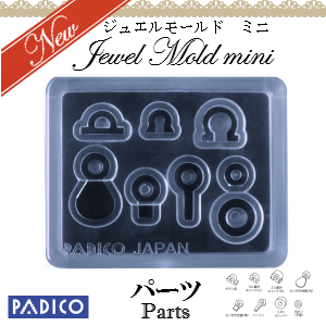 Jewel Mold Mini Parts