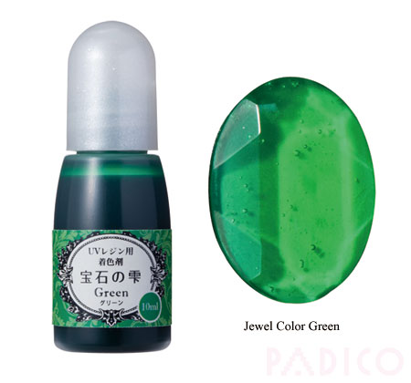 Jewel Color Green for Resin