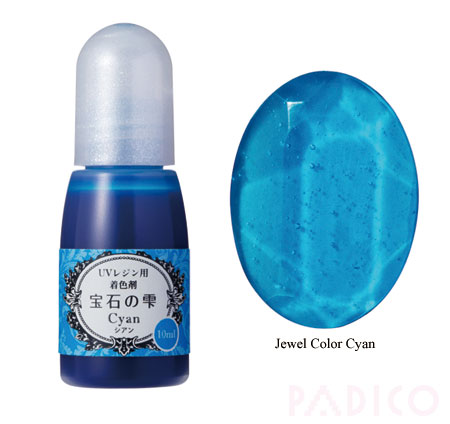 Jewel Color Cyan for Resin