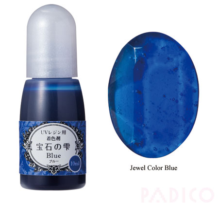 Jewel Color Blue for Resin