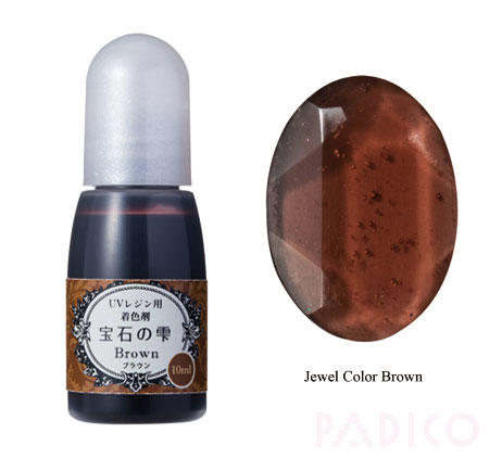 Jewel Color Brown for Resin