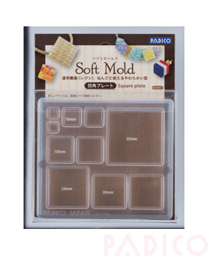Soft Mold Square Plate