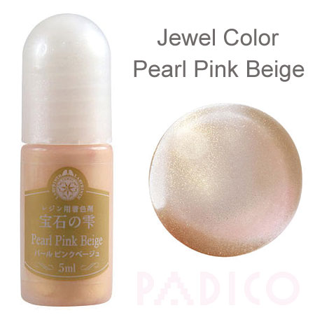 Jewel Color Pearl Pink Beige
