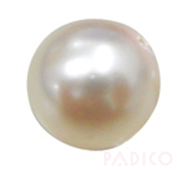 Pearl Beads with no hole 20 pieces