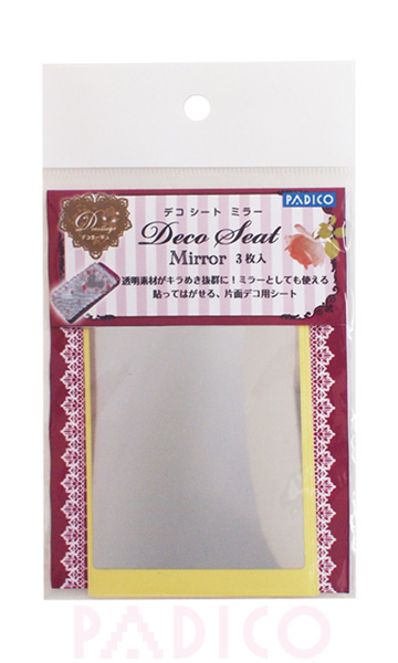 Deco Sheet Mirror 3 pieces set