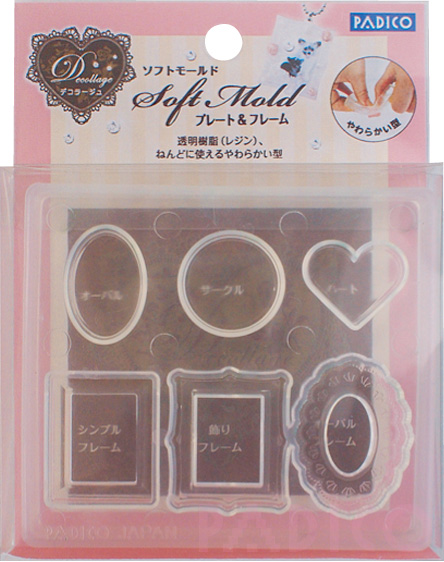 Soft Clay Mold Plate & Frame (PP)