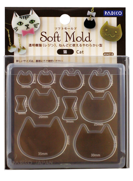 Soft Mold Cat
