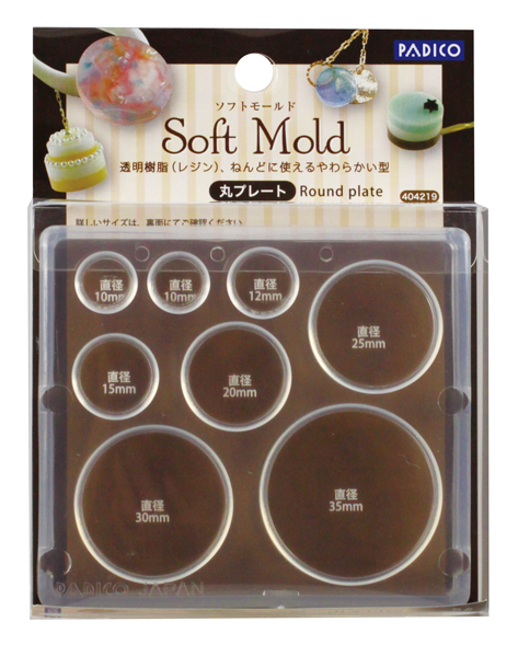 Soft Mold Round Plate