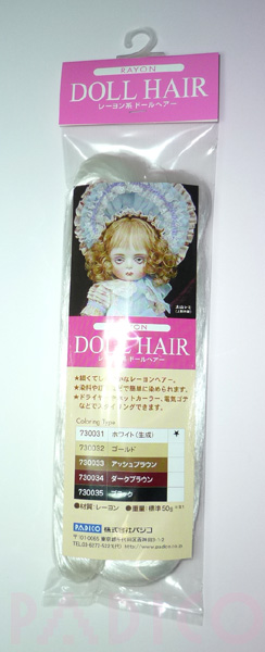 Rayon Doll Hair White