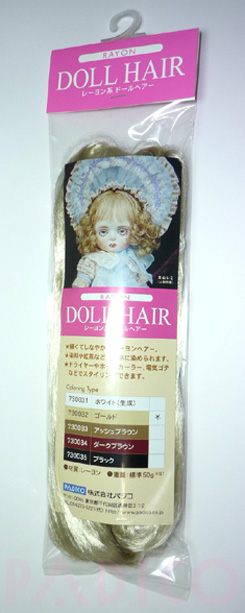 Rayon Doll Hair Gold/Blond