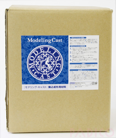 Modeling Cast 6 kilograms
