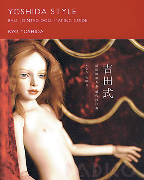 Yoshida style Ball Joint Doll Vol.1