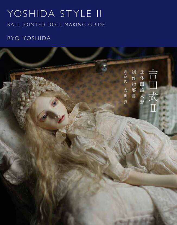 Yoshida Style II Ball Joint Doll Guide Book