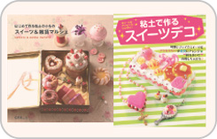 Fake Sweets & Miniature Book
