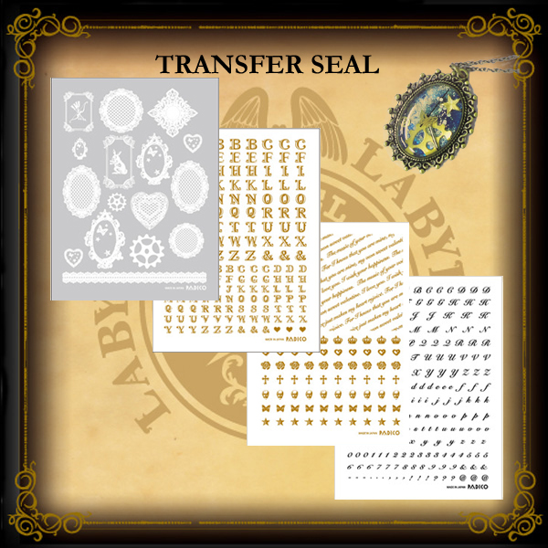 Transfer Seal & Metal Sheet