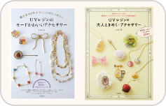 UV Resin Accessory Book